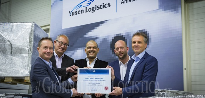 All'aeroporto di Amsterdam Schiphol il primo 4PL certificato IATA-CEIV Pharma è Yusen Logistics